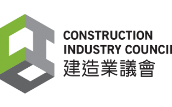 Construction Innovation Expo 2019 Successfully Concluded With Over 23,800 Visitors and 228 Exhibitors