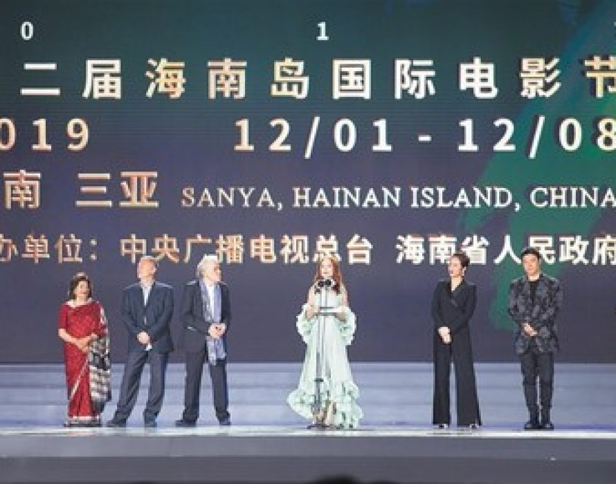 Hainan Island International Film Festival 2019 Opens, Promoting High-quality Development of the Cultural Industry