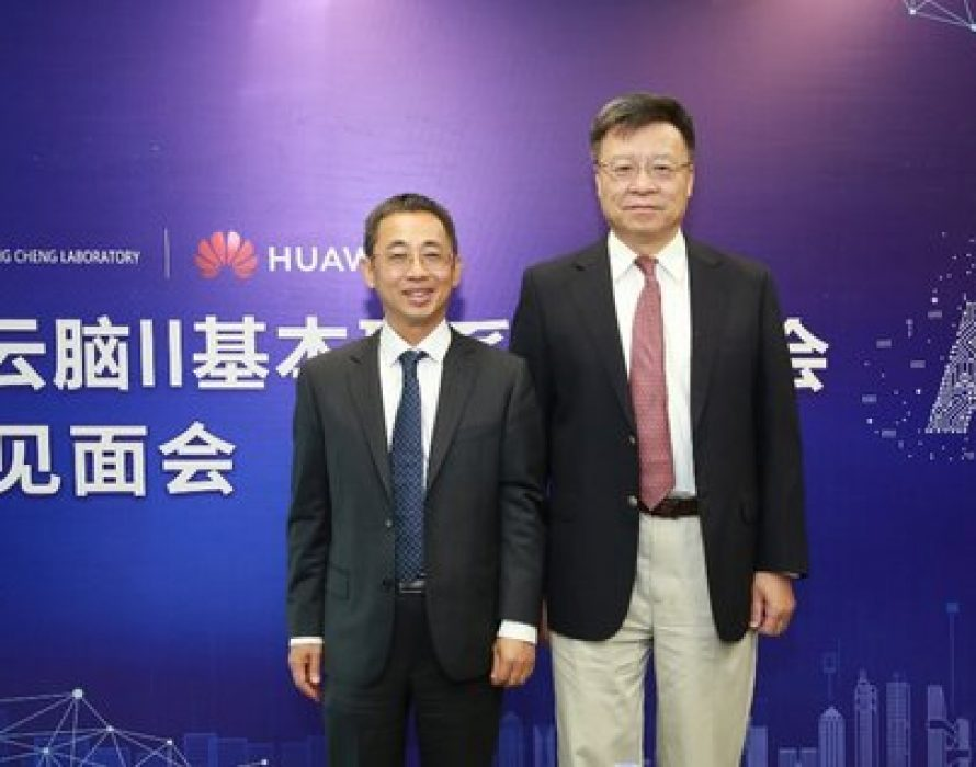 Huawei and PCL Build Cloud Brain II, Embarking on a New Chapter for AI Clusters at 1000 PFLOPS Scale