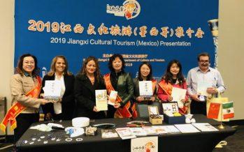 """Jiangxi Scenery Meets Mayan Civilization — """"Beautiful Jiangxi Scenery"""" Cultural Tourism Promotion Enters Mexico"""
