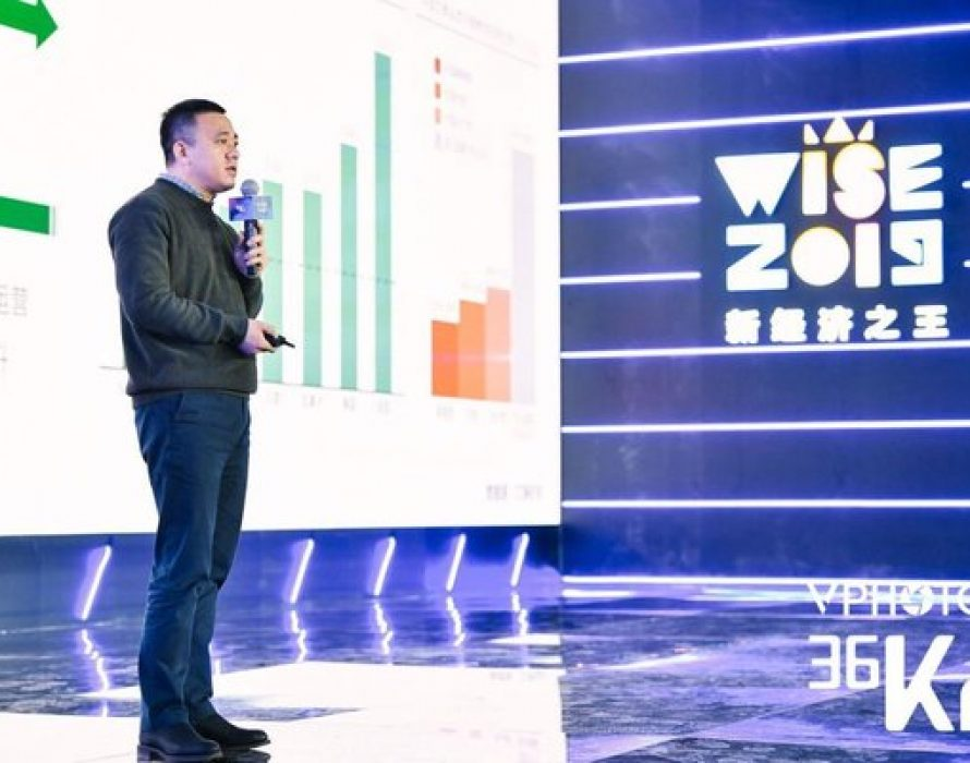 "Jiuye SCM Awarded 'King of Smart Logistics' at WISE 2019 with ""Shared Service Center"" One-stop Global Cold Chain Service"