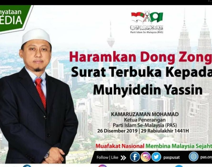 Banning Dong Zong: An Open Letter to Muhyiddin Yassin