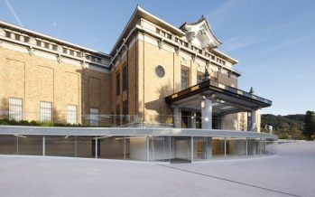 Kyoto City Museum of Art Reopens in Spring, 2020