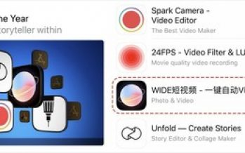 Meitu's horizontal short video product WIDE selected in Apple's annual list of best apps