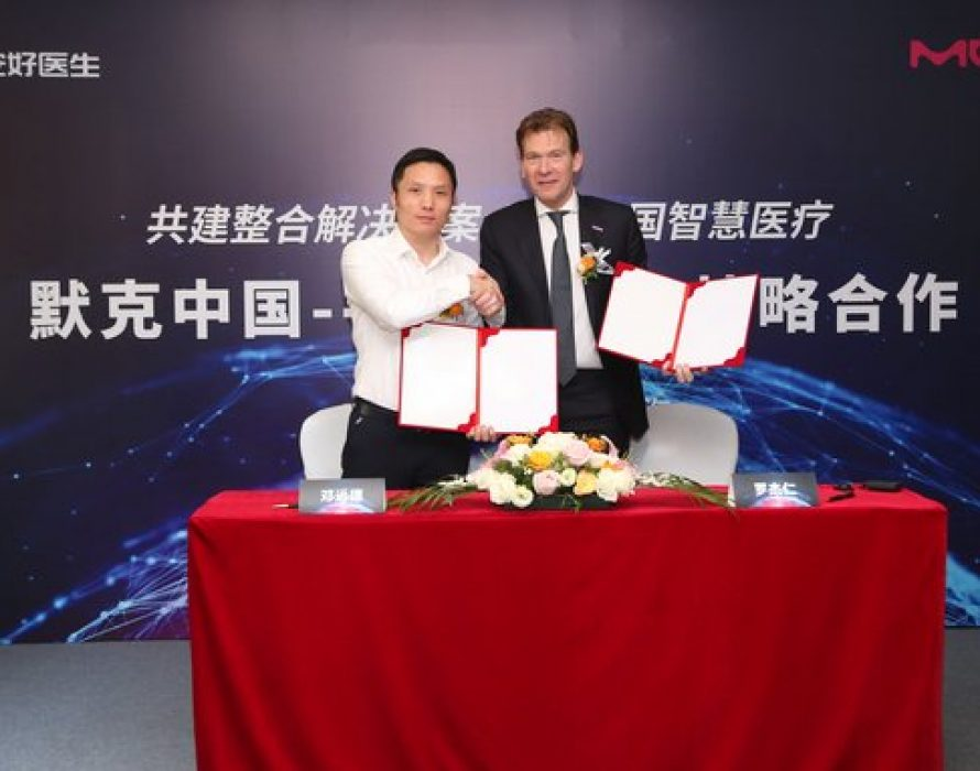 Merck and Ping An Good Doctor Form Strategic Collaboration to Advance Intelligent Healthcare in China