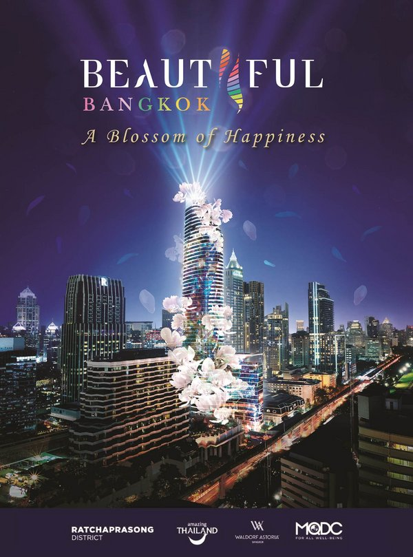 MQDC joins with Tourism Authority of Thailand and RSTA for dazzling 'Beautiful Bangkok 2020' year-end spectacular