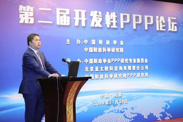 Zhang Shufeng, Executive President of CFLD, addresses the forum