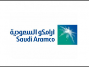 Saudi Aramco share prices spike due to world's biggest IPO