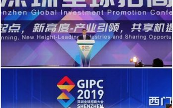 Shenzhen signs projects worth RMB 560 billion as it promotes investment globally