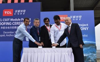 TCL CSOT Accelerates Implementation of Global Strategy with Holding of the Roof-sealing Ceremony for Phase 1 of the India Module Project