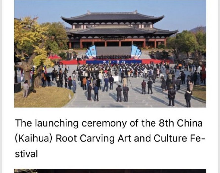 "The Root Carving Art Culture Festival kicks off in Kaihua, China, helping Chinese culture ""go global"""