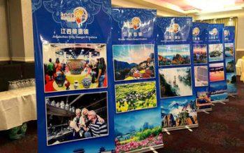 Travel to Jiangxi, enjoy its beautiful scenery