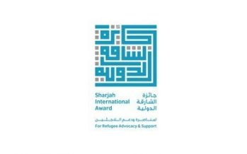 US$136,000 Sharjah International Award for Refugee Advocacy and Support Extends Nomination Deadline to December 31, 2019