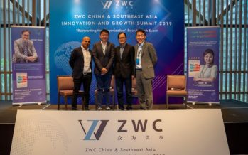ZWC's Inaugural Cross Border Summit brings together Tencent's HR mastermind Prof. Arthur Yeung & Sea Group CEO Forrest Li