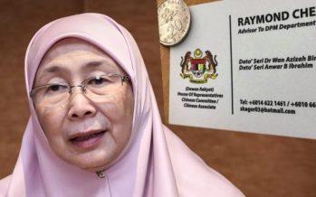 Police report lodged against DPM 'advisor' Raymond Cheah