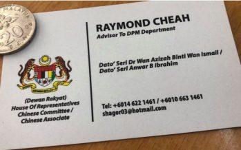 Raymond Cheah is not DPM's advisor