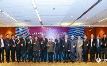 Beijing Summit of Global Sharing Economy Forum Held Successfully!