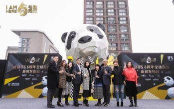 Chengdu IFS celebrates 6th anniversary as top brands plan global debuts