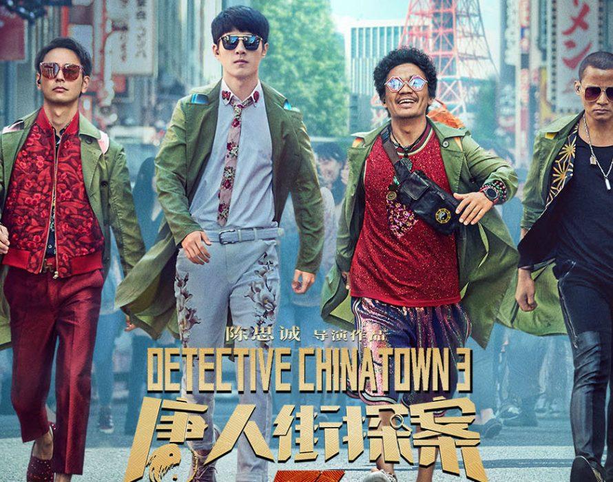 Chinese New Year films shelved amid coronavirus outbreak