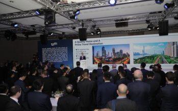 Guangzhou Night Debuted in WEF Annual Meeting