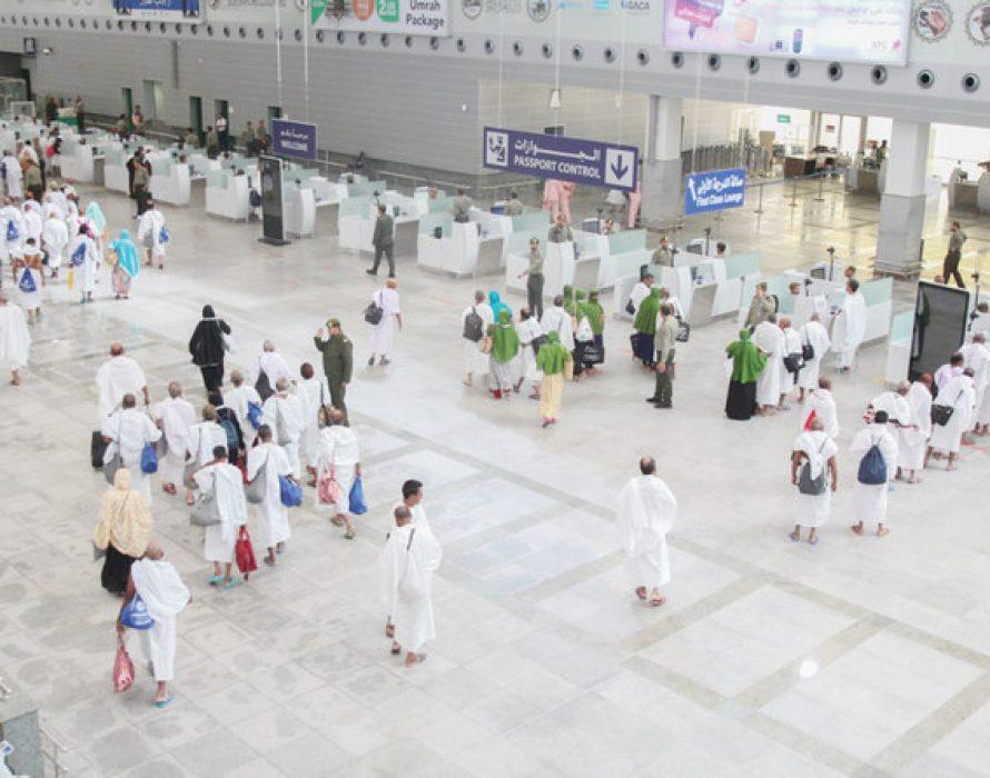 Saudi Arabia imposes new charge of SAR300 (RM326) for haj visa