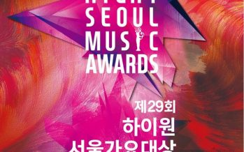 JOOX shows its solid support for K-Pop industry by bringing the annual Seoul Music Awards to Asian users exclusively