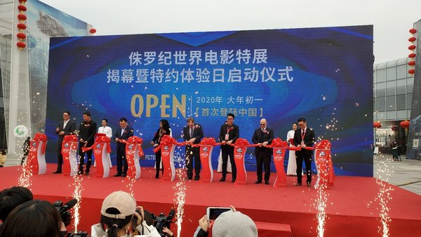 Opening Ceremony held on 20th January 2020 in Chengdu