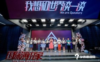 """Support for Growth, Gift for Children's Day, the Special Program of HiWorld """"We are Speakers – I Want to Talk to the World"""" Goes Live"""