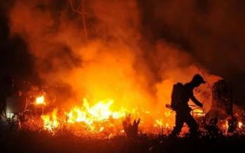 Bukit Bendera forest caught fire again