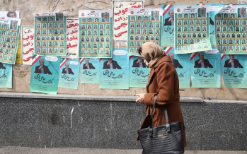 Iranian parliamentary election campaign period ends