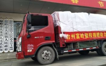 Fuling Global Donates Disposable Tableware Products to Towns in Wenling, Zhejiang, China To Help in Fight Against Coronavirus Epidemic