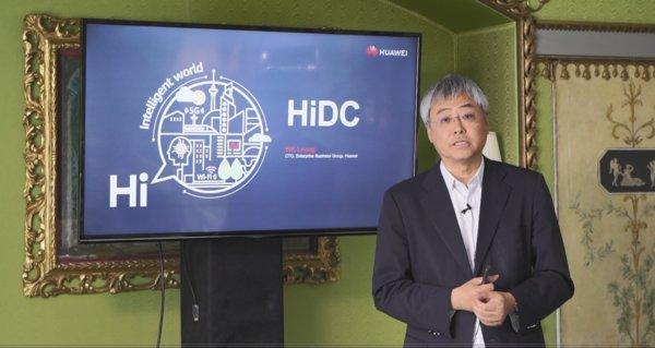 Wing Kin Leung, CTO of Huawei Enterprise BG