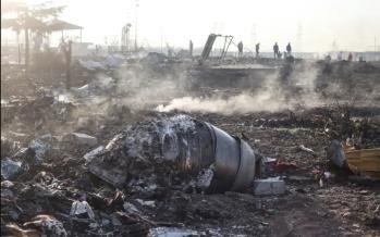 Unpaid bills, empty homes: Families of Iran plane crash victims still mourning