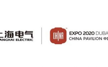 Shanghai Electric to Showcase New Energy Innovation at Expo 2020 Dubai