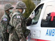 COVID-19: 334 new cases in South Korea, US postpones joint military drill