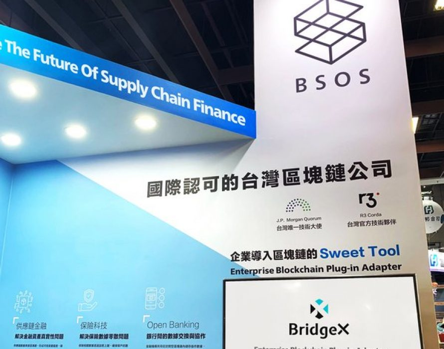 BSOS, the Hidden Champion of Enterprise Blockchain, Now Backed Up by the National Development Fund to the Max