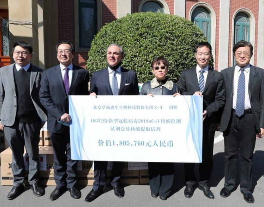 XABT donates 2019-nCoV nucleic acid detection kits to Italy
