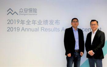 ZhongAn Online Pursuing High Quality Growth, 2019 GWP Up 30%