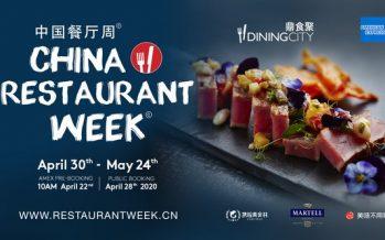 China Restaurant Week Spring 2020: The Year's Highly Anticipated Dining Celebration Is Back with Over 500 Hot Restaurants