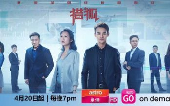 Chinese TV series Hunting made a great hit in Southeast Asia
