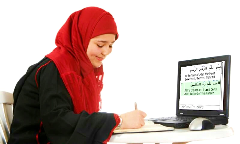 The Technique To Find Tutor And Institute For Online Quran Classes For Kids