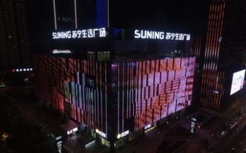Suning Launched Its First Smart Retail Experience Center, Aiming to Build the Landmark of Smart Lifestyle
