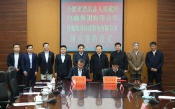 Xinhua Silk Road: GCL-SI to build 60GW module factory in Hefei, east China