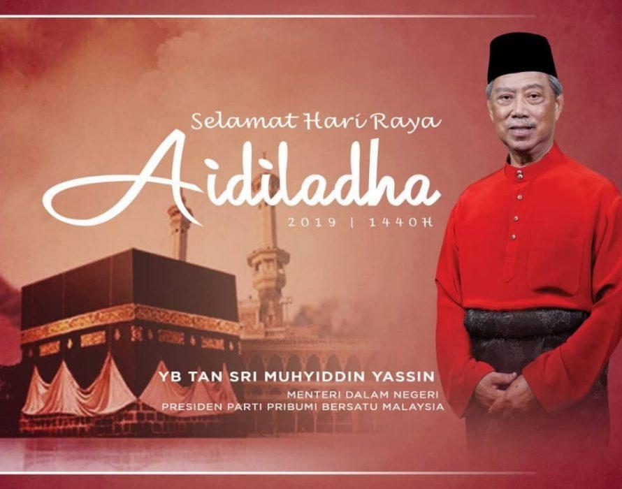 Muhyiddin taps Ahmad Jais' Raya classic to convey Aidilfitri greetings