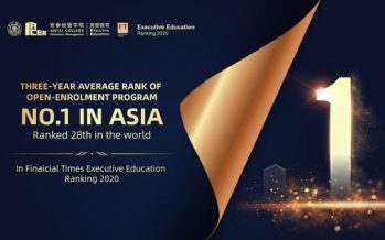 ACEM ranks No.28 in 2020 FT Global Executive Education Ranking