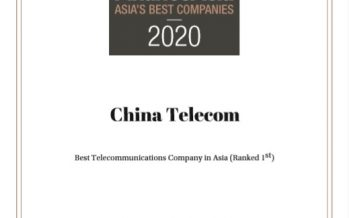 """China Telecom Voted as """"No.1 Best Telecommunications Company in Asia"""" by FinanceAsia"""