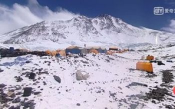 iQIYI Launches Virtual Tour of Mt. Everest via QIYU All-in-one VR Headset
