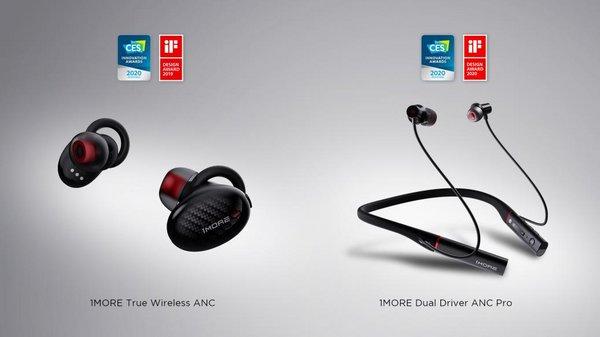 1MORE ANC Series Headphones