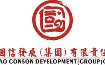 An Invitation to the World by Qingdao Conson Hai Tian Center