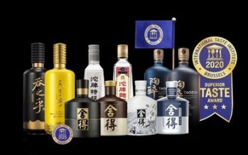 Chinese Spirits Brand Shede Wins the Three-star Superior Taste Award, a New Record in ITI's 15-year History